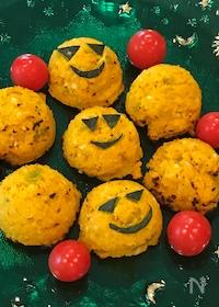 『(コピー)かぼちゃと鶏ひき肉のポッコリ焼き』