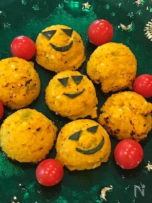 (コピー)かぼちゃと鶏ひき肉のポッコリ焼き