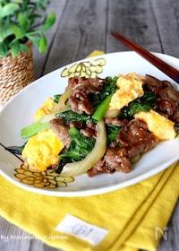 『牛肉と小松菜のオイスターソース炒め』