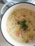 完熟トマトとたっぷり野菜の、豆乳スープ