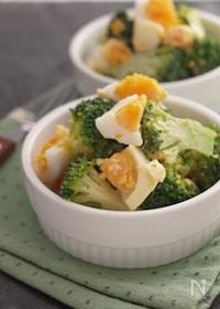『濃旨*ブロッコリーと半熟卵のオイマヨサラダ』