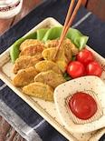 かまぼこののりチーズピカタ【#作り置き #お弁当】