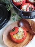 STAUBでまるごとトマトの肉詰め(トマトのファルシー)