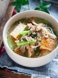 厚揚げと小松菜と舞茸のごま味噌スープ【#包丁不要】