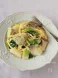 たらと白菜のクリームパスタ