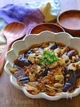 なすと舞茸とひき肉のスタミナにんにくとろみ煮