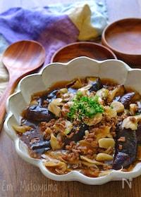 『なすと舞茸とひき肉のスタミナにんにくとろみ煮』
