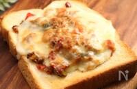 オープントースティ!バジルミートチーズ
