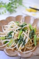 あと一品の栄養満点副菜☆もやしと小松菜の簡単ナムル