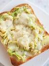 惚レタスと卵のカレー風味マヨチーズトースト