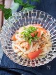 新玉ねぎとトマトのツナしそサラダ【#簡単#節約#時短】