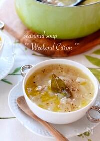 『甘みを味わう♪新玉ねぎのトロトロスープ』