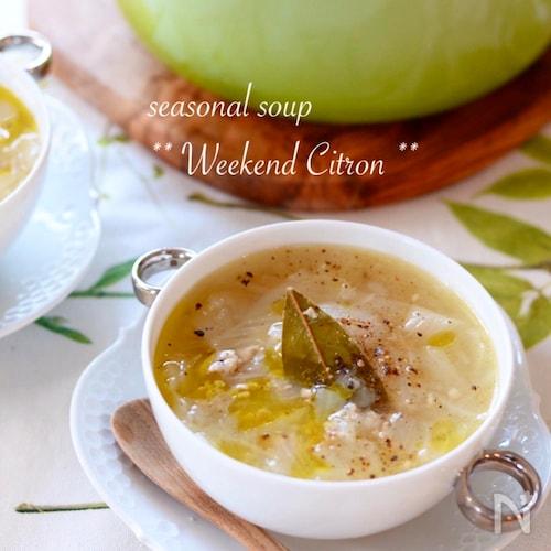 甘みを味わう♪新玉ねぎのトロトロスープ