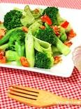 和風パプリカドレッシングdeオクラとブロッコリーのサラダ