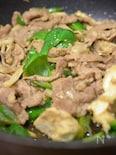 黒胡椒香る、塩分5%塩れもんdeやわらかマトンのタジン鍋