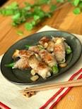 肉巻き野菜のにんにく醤油焼き