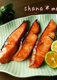 『おかわりが止まらない!!秋鮭の甘辛にんにく味噌漬け♪』