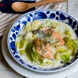 キャベツが甘い!鮭とキャベツの重ね煮シチュー