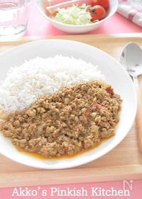 『キーマカレー スパイスの専門家が教える本格派のレシピ』