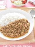 キーマカレー スパイスの専門家が教える本格派のレシピ