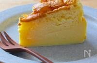 1つの生地で3つの食感!もっちり、とろ~り、ふわふわ!「魔法のケーキ」を作ってみよう