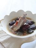 スペアリブとなつめの養生スープ
