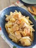 鶏白菜のさっぱり煮