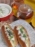 めんたいマヨと竹輪チーズパン