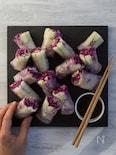 キヌアと紫キャベツの生春巻き