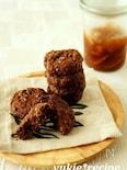 チョコレートジンジャークッキー
