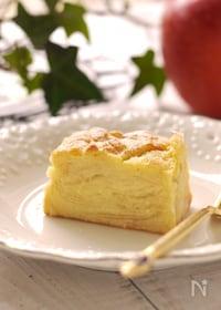 『フランスで大流行☆りんごと蜂蜜♪ガトーインビジブル』