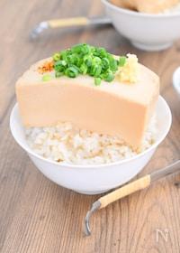 『豆腐だけで大満足!『とうめし』』