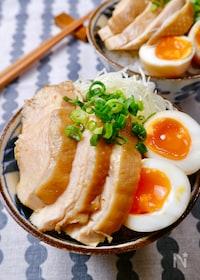 『ガッツリ頬張りたい♡『鶏チャーシュー丼』』