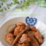 調味料2つ☆ご飯が進む!味しみコク旨『鶏ごぼう』
