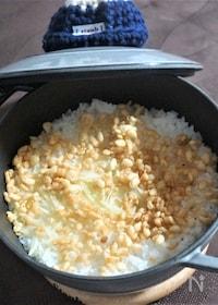 『生姜と天かすの炊き込みご飯』