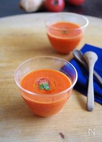 『ひんやり甘い♪赤パプリカとトマトの冷たいポタージュ』
