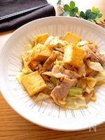 お肉少なくても大満足♡絹揚げとキャベツの味噌生姜焼き