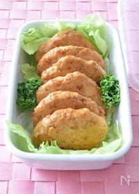 『豆腐と鶏ひき肉の豆板醤風味小判焼き 作り置きレシピ』