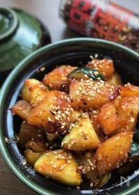 『【作り置き】辛旨っ♡簡単♡ズッキーニとじゃが芋の韓国風炒め♡』