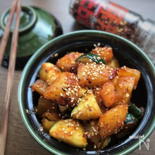 【作り置き】辛旨っ♡簡単♡ズッキーニとじゃが芋の韓国風炒め♡