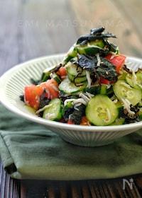 『*きゅうりとトマトとしらすと海苔の塩昆布サラダ*』