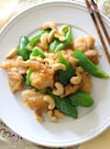 鶏肉とカシューナッツの中華炒め