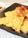 モヤシと紅生姜のチヂミ