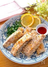 『トースターで簡単♡ノンフライ鮭のおつまみスティック』