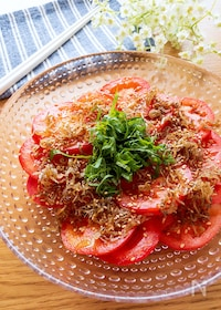 『あまじょっぱいが美味しい♡トマトとじゃこのさっぱり中華サラダ』