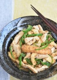 『鶏むね肉と厚揚げピーマンの甘辛炒め【作り置き】』