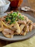 豚肉とうどの生姜焼き。食欲をそそる和風おかず!お弁当にも♪