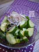 3分でできる!簡単夏レシピ!キュウリのピリ辛ナムルサラダ