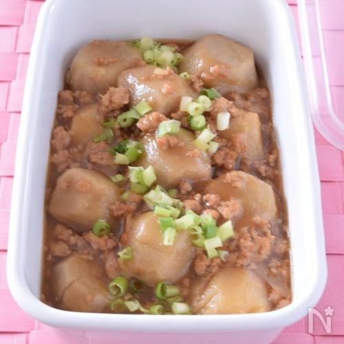 里芋の鶏ひき肉あん 作り置きレシピ ほっこりなごむ和惣菜♪