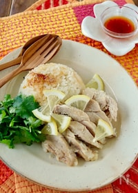 『炊飯器で簡単*カオマンガイ』